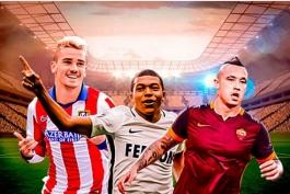 Трансферы, новости, слухи мирового футбола