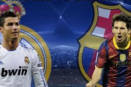 Суперкубок Испании. «Барселона» - «Реал»