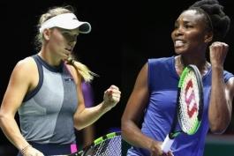 Итоговый турнир WTA. Финал. Каролин Возняцки - Винус Уильямс