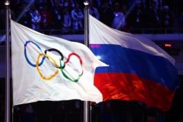 Россию выгнали с Олимпийских игр