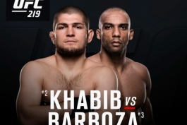 Смешанные единоборства. UFC 219