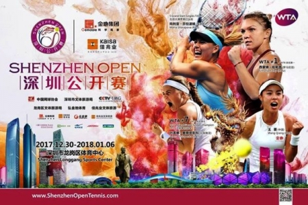 Shenzhen Open 2018. Превью турнира