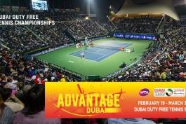 Анонс турнира WTA в Дубаи