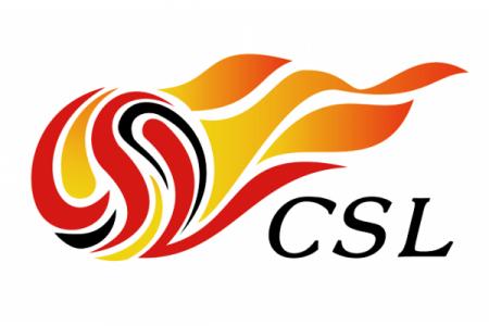 10 футболистов, ради которых нужно следить за чемпионатом Китая