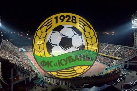 Футбольному клубу «Кубань» – 90 лет!