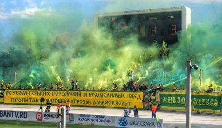 Перфоманс фанатов «Кубани» на заключительном матче сезона-2017/2018