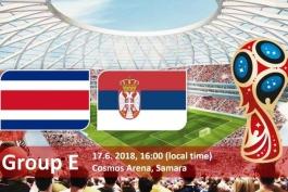 Подтвердят ли сербы статус фаворитов?