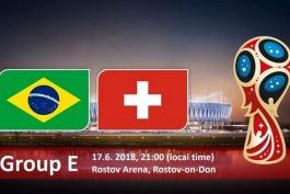Сможет ли Бразилия уверенно обыграть неудобного соперника?