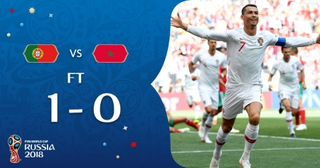 Гол Роналду принес Португалии победу над Марокко