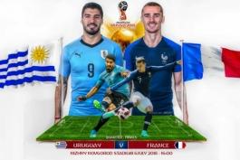Кто станет первым полуфиналистом чемпионата мира?
