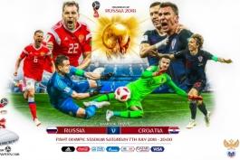 Повторит ли сборная России успех сборной СССР 52-летней давности?
