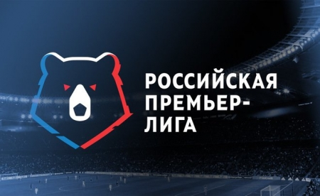 Футбол в России живет «по понятиям»