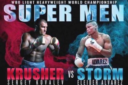 Защитит ли Ковалев титул чемпиона мира WBO?