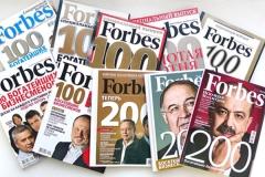 Почем Forbes?