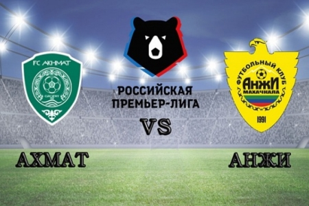 «Ахмат» сможет победить в кавказском дерби