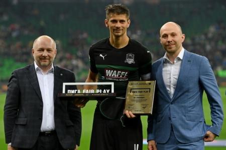 ФК «Краснодар» получил пятую премию «Лига Fair Play»
