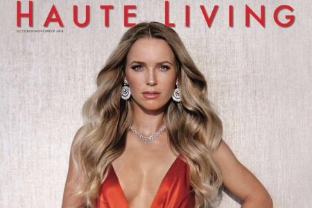 Каролин Возняцки попала на обложку «Haute Living»