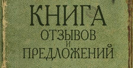 Книга для ставок и прогнозы ставки на спорт в беларуси через интернет