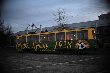 В Краснодаре появился желто-зеленый трамвай
