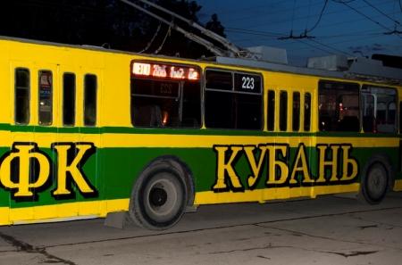 Очередной желто-зеленый транспорт появился в Краснодаре