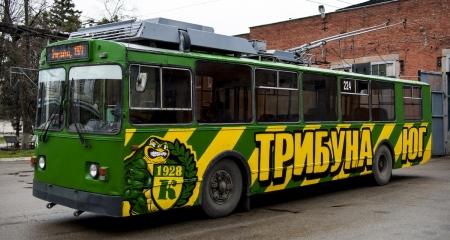 Фанаты «Кубани» продолжают обновлять общественный транспорт