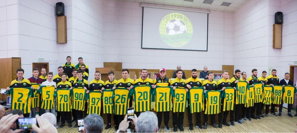 «Кубань» заявила 28 футболистов