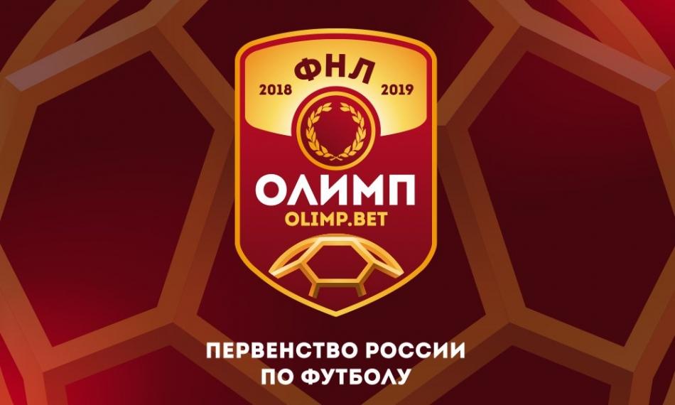 Экспресс на матчи ФНЛ. Коэффициент 14.43