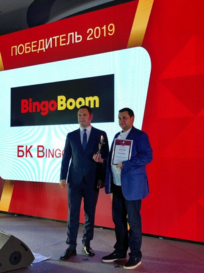 Проект по поддержке слепых футболистов БК BingoBoom