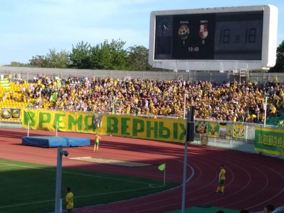 «Кубань» за 3 матча превзошла сезонную посещаемость «Урожая»