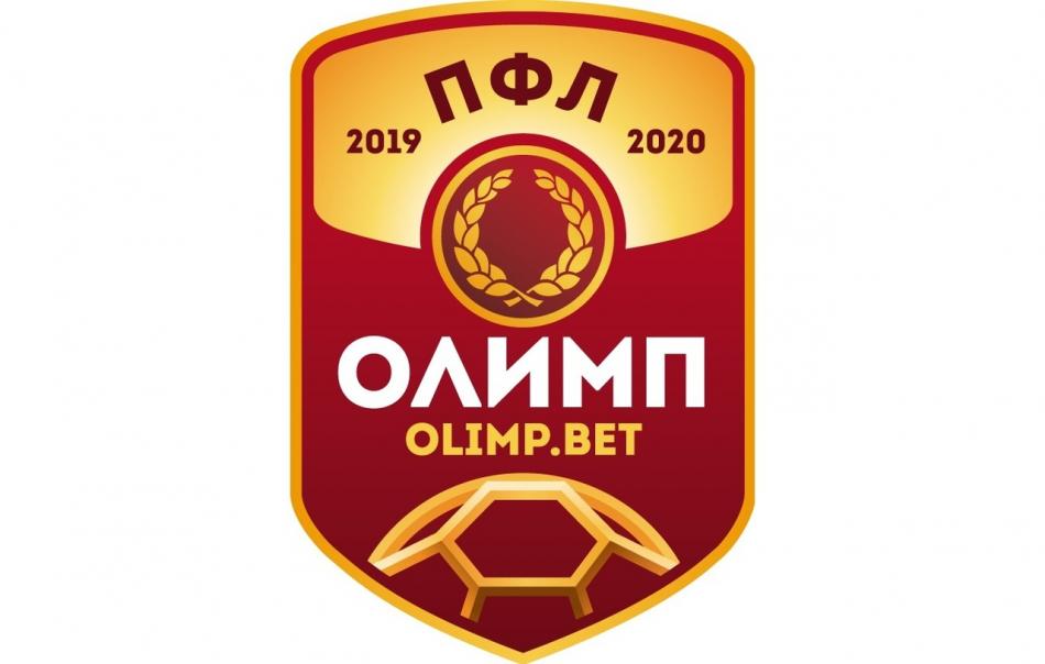 «Арарат» начнет сезон с победы, «Зоркий» опровергнет прогноз букмекеров