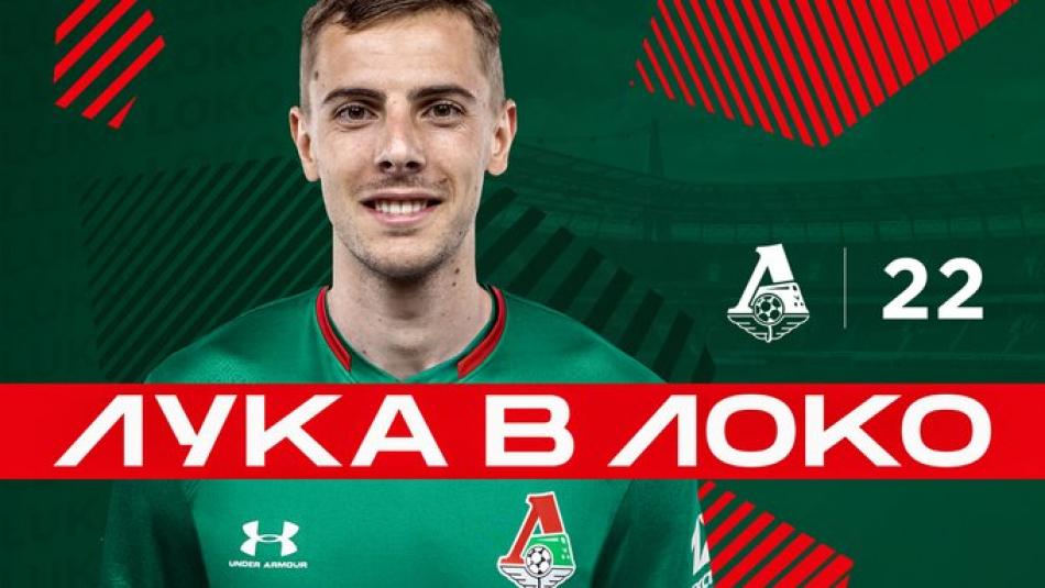 Лука Джорджевич перешел в «Локомотив»