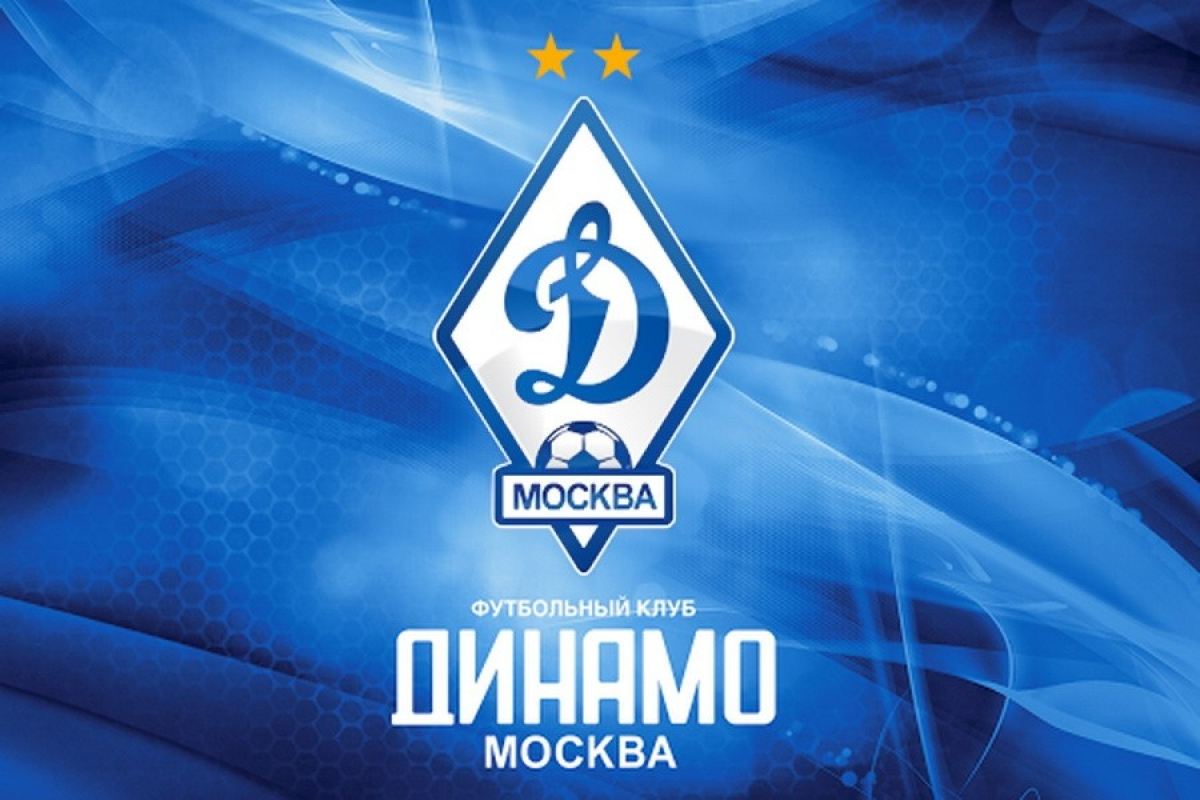 Александр Бородюк может возглавить «Динамо»