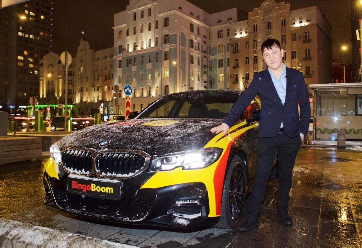 БК BingoBoom разыграл автомобиль BMW