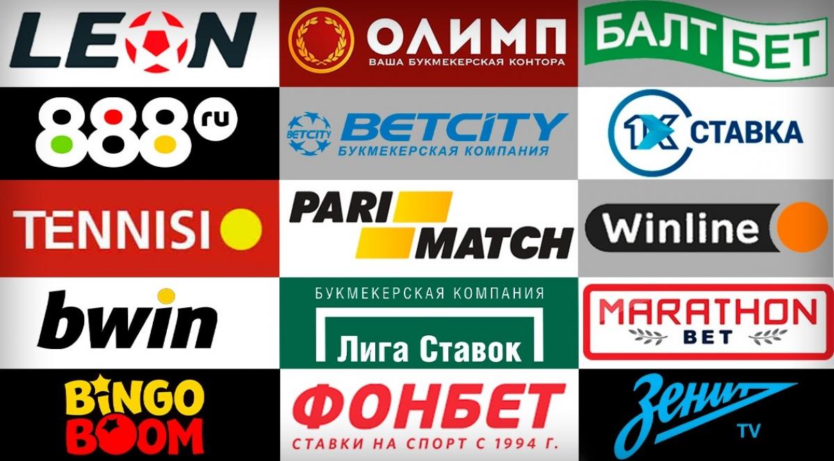 Рейтинг Букмекеров: Безопасные ставки на спорт