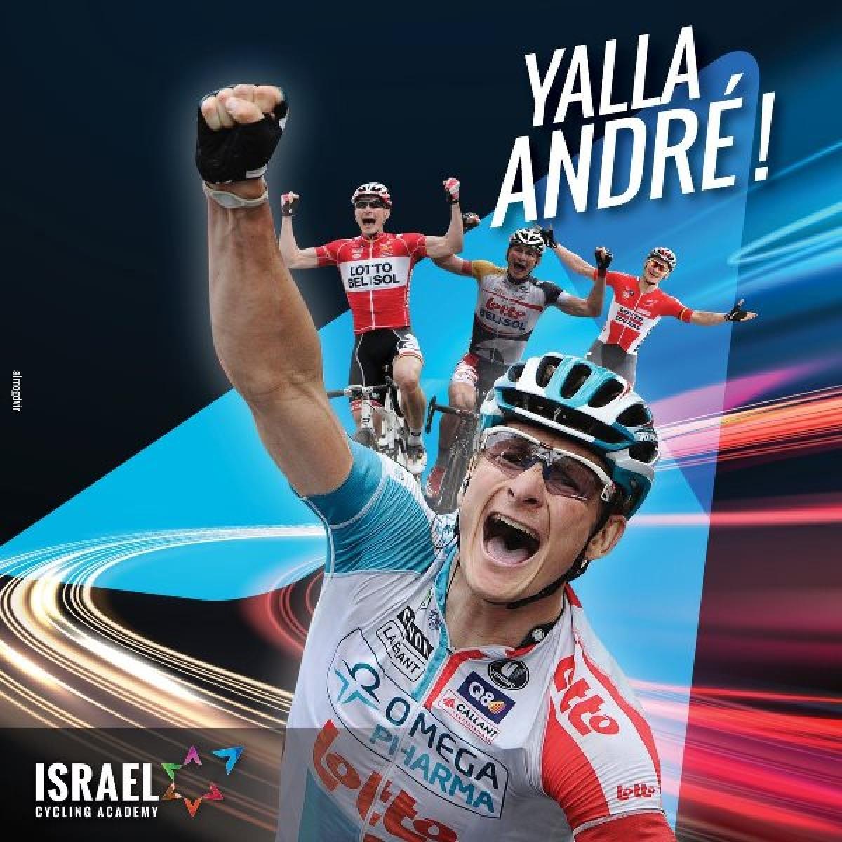 Андре Грайпель подписал контракт с Israel Cycling Academy