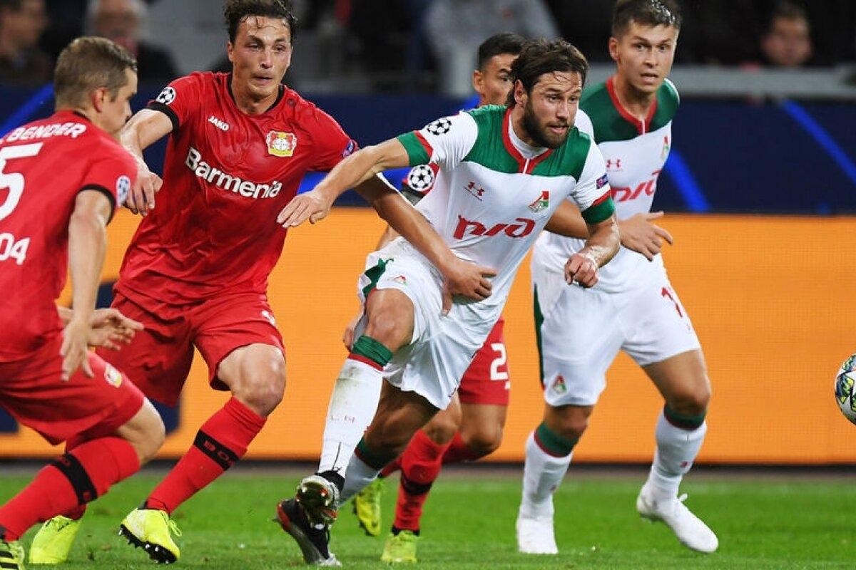 «Локомотив» или «Байер»? Кто выйдет в еврокубковую весну?