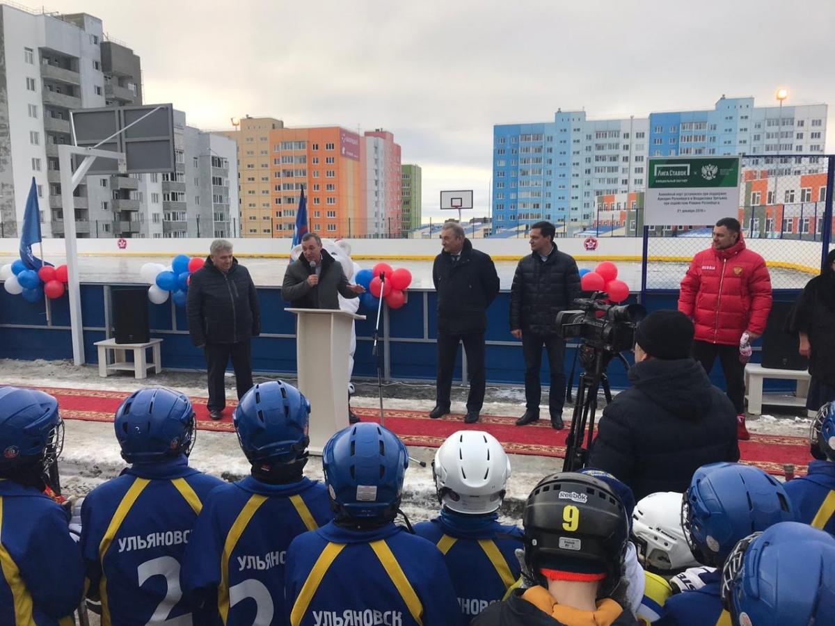 Юрий Красовский и Владислав Третьяк открыли хоккейную площадку в Ульяновске