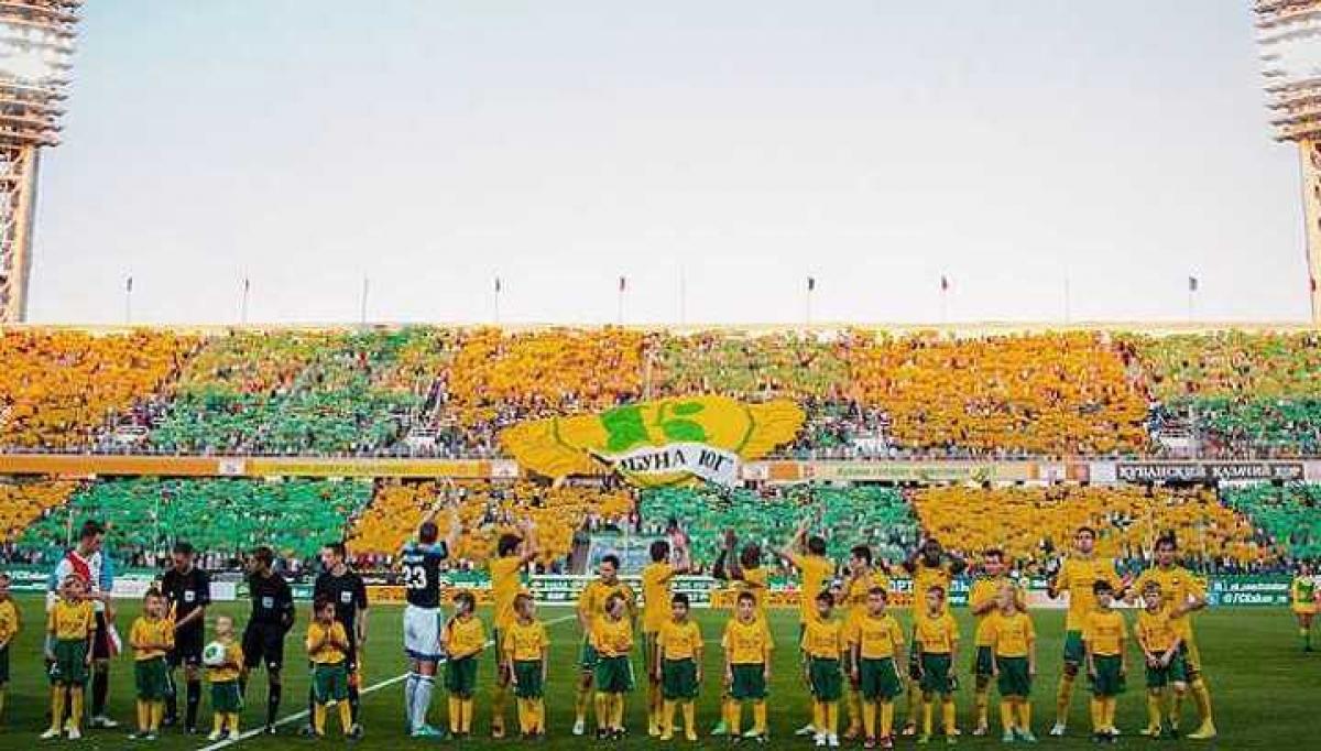 Ветераны и болельщики ФК «Кубань» просят отдать клуб группе инвесторов