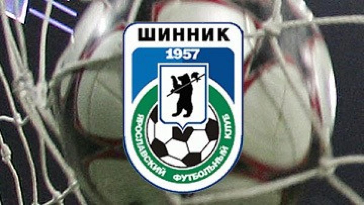 «Шинник» – фаворит матча со СКА на кубке ФНЛ