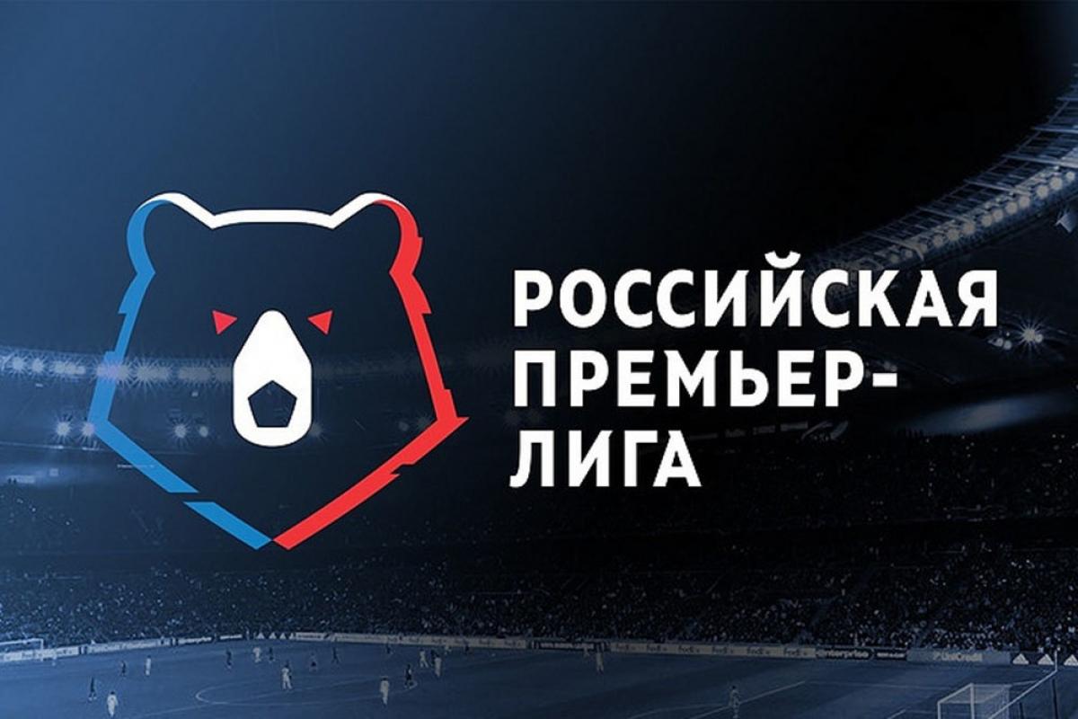 Россия первой возобновит футбольный сезон