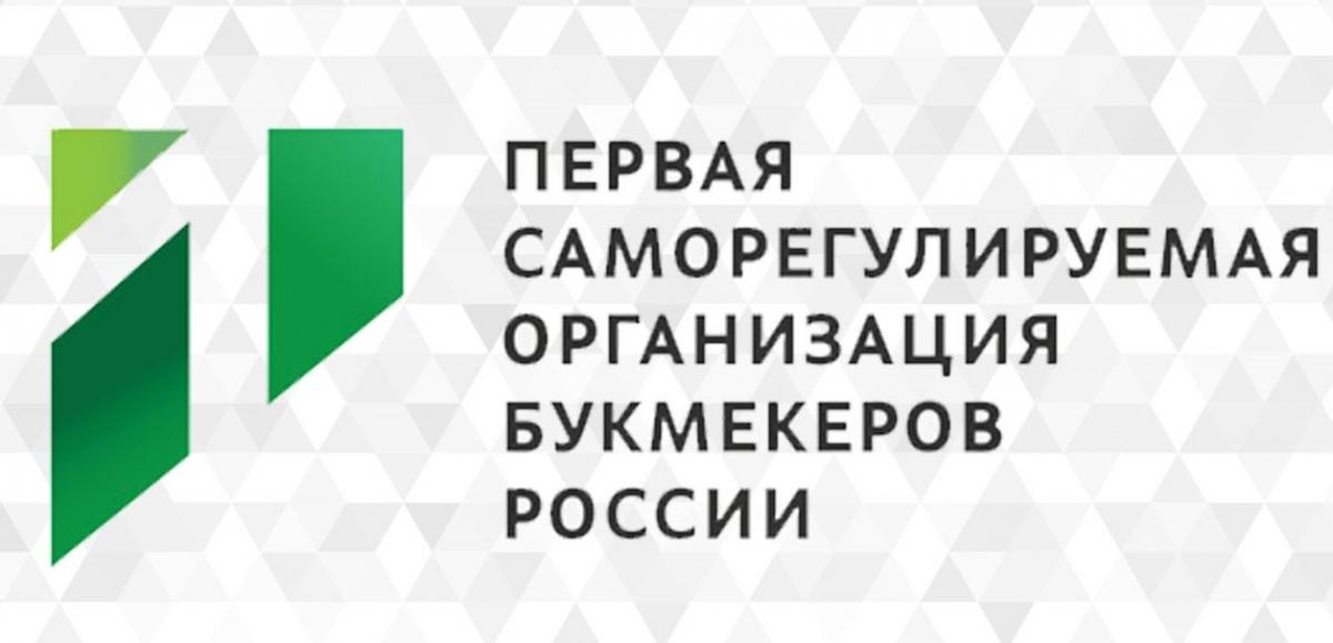Первая СРО направила в Правительство РФ предложение по антикризисным мерам