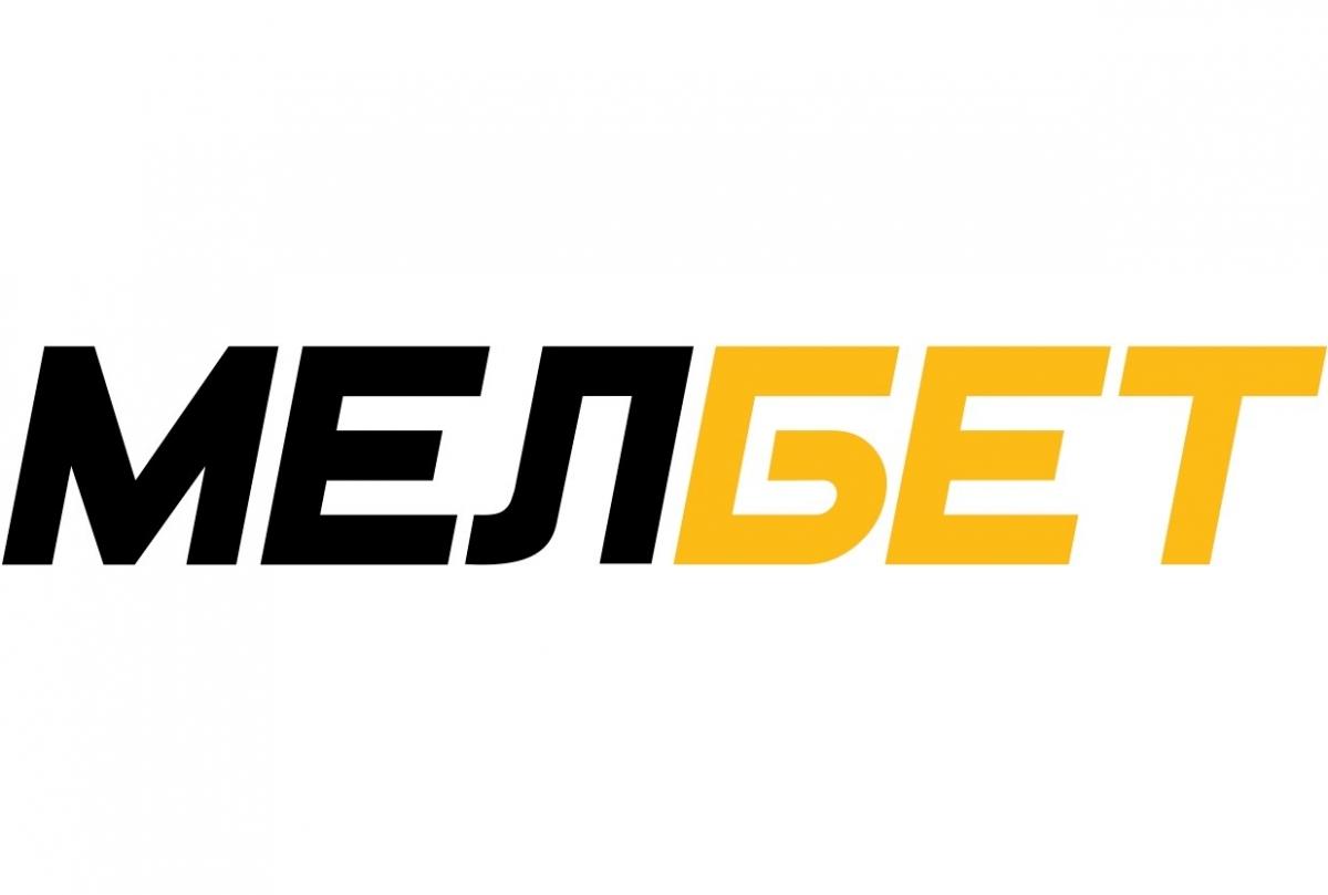 Букмекерская компания Melbet: Бонусы при регистрации
