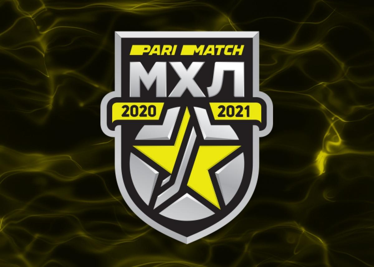 МХЛ и Parimatch представляют обновленный логотип 12 сезона