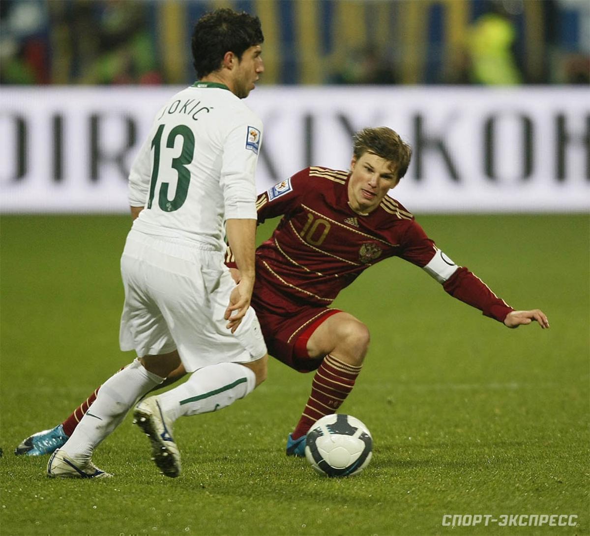 Квалификация ЧМ-2022. Россия - Словения. Что ожидать от нашей сборной?