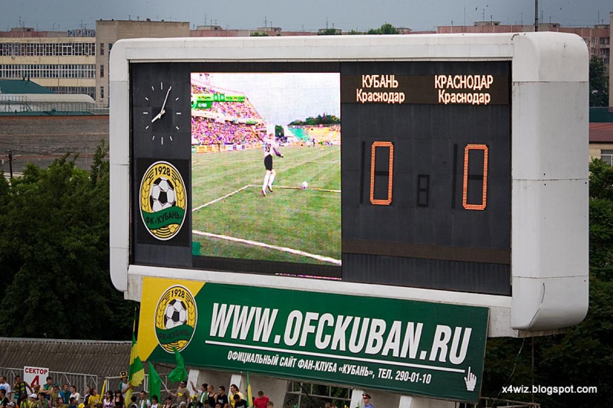 Электронное спортивное табло для ведения счёта в командных играх: преимущества и недостатки