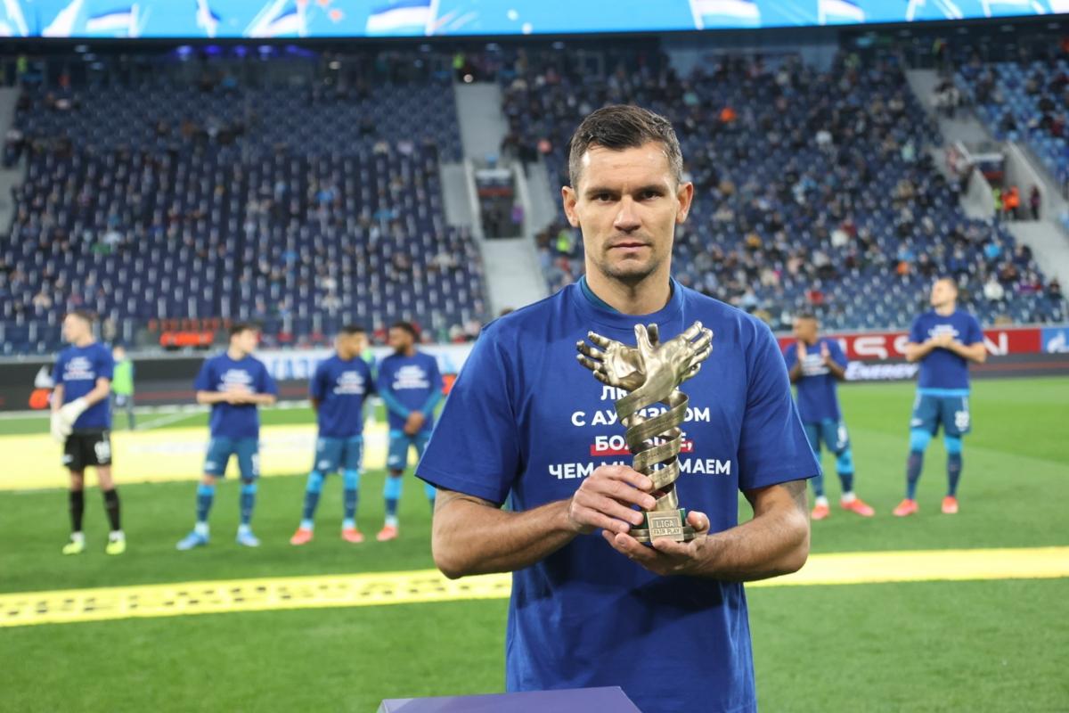 «Зенит» дважды лауреат Премии Liga Fair Play в сезоне 2020–2021 гг.