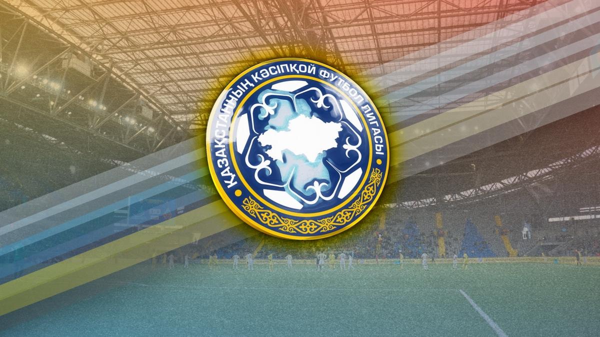 Букмекерские коэффициенты на матчи чемпионата Казахстана