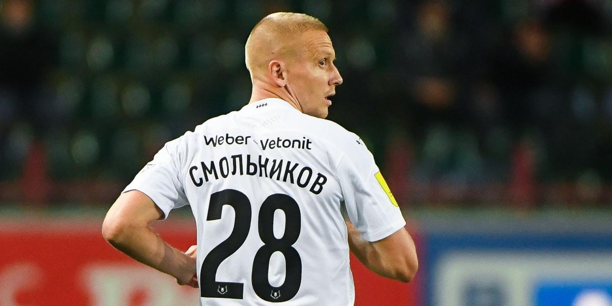 «Краснодар» объявил об уходе Смольникова