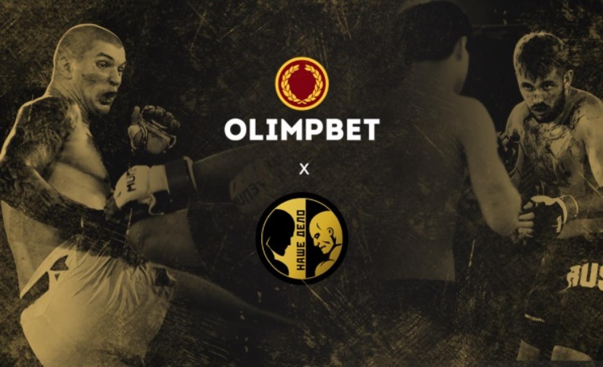 Обзор букмекерской компании Olimpbet