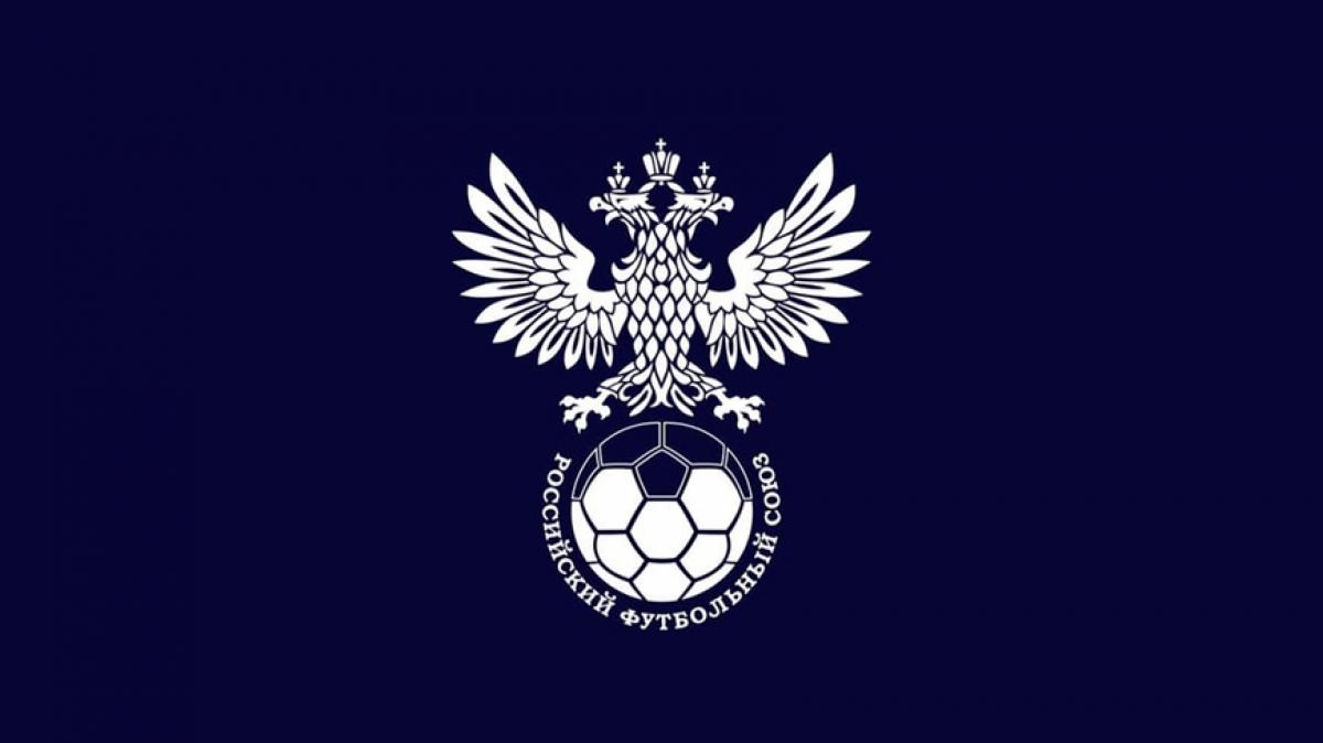 Официальное заявление РФС о реформах лиг